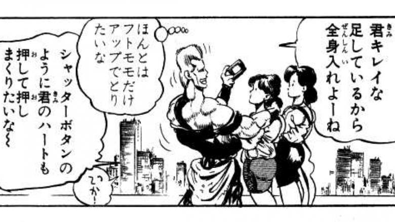 ジャン=ピエール・ポルナレフ - アニヲタWiki(仮) - …